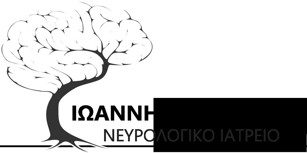 Πατεράκης Νευρολόγος